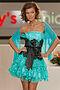 Платье #11957. Вид 1.