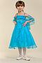 Платье #12684. Вид 1.