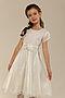 Платье #12692. Вид 1.