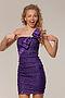 Платье #13028. Вид 1.