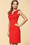 Платье #13519. Вид 1.