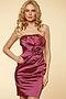 Платье #13803. Вид 1.
