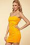 Платье #13888. Вид 1.