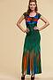 Платье #14662. Вид 1.