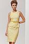 Платье #14710. Вид 1.