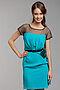 Платье #14971. Вид 1.