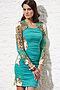 Платье #15965. Вид 1.