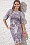 Платье #15981. Вид 1.