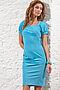 Платье #15996. Вид 1.