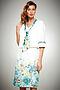 Костюм (Платье с жакетом) #16535. Вид 1.