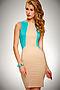 Платье #16771. Вид 1.