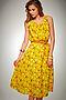 Платье #17118. Вид 1.