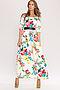 Платье #21800. Вид 1.