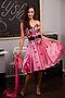 Платье #2812. Вид 1.