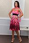 Платье #3214. Вид 1.