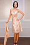 Платье #3267. Вид 1.