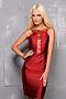 Платье #4470. Вид 1.