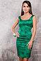 Платье #4769. Вид 1.