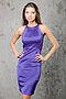 Платье #4845. Вид 1.