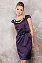 Платье #5227. Вид 1.