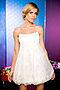 Платье #5711. Вид 1.