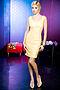 Платье #5725. Вид 1.