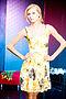 Платье #5745. Вид 1.