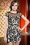 Платье #5983. Вид 1.
