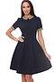 Платье #63085. Вид 1.