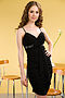 Платье #6809. Вид 1.