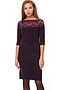 Платье #72339. Вид 1.