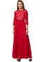 Платье #72420. Вид 1.