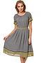 Платье #76754. Вид 1.