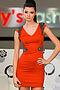 Платье #8837. Вид 1.