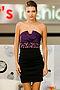 Платье #8936. Вид 1.