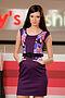 Платье #9109. Вид 1.