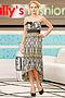 Платье #9606. Вид 1.
