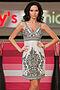 Платье #9875. Вид 1.