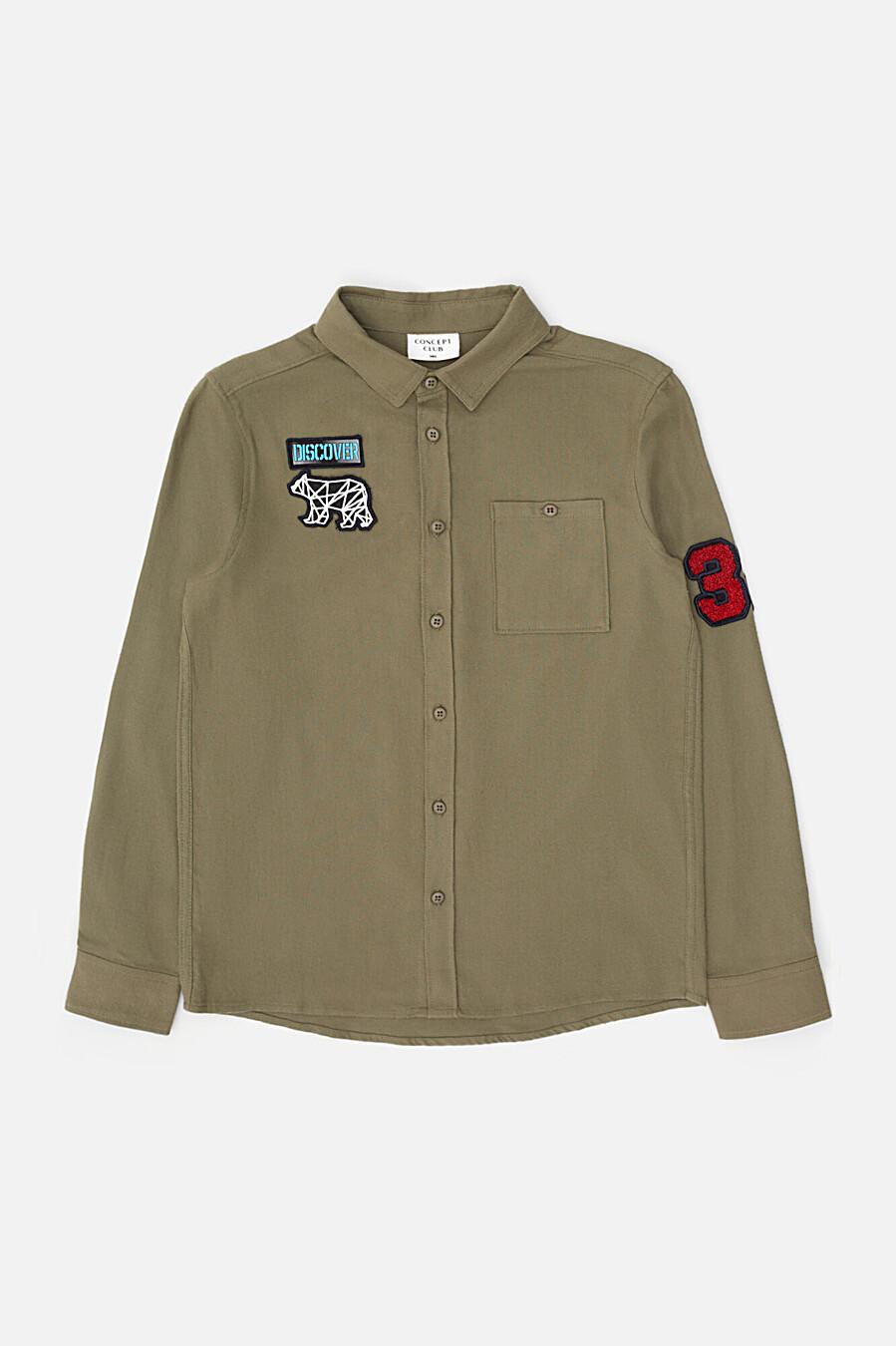 Рубашка #100342