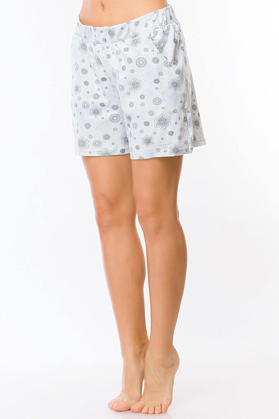 Пижама #100372