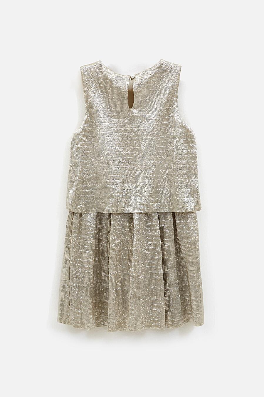 Платье #100395