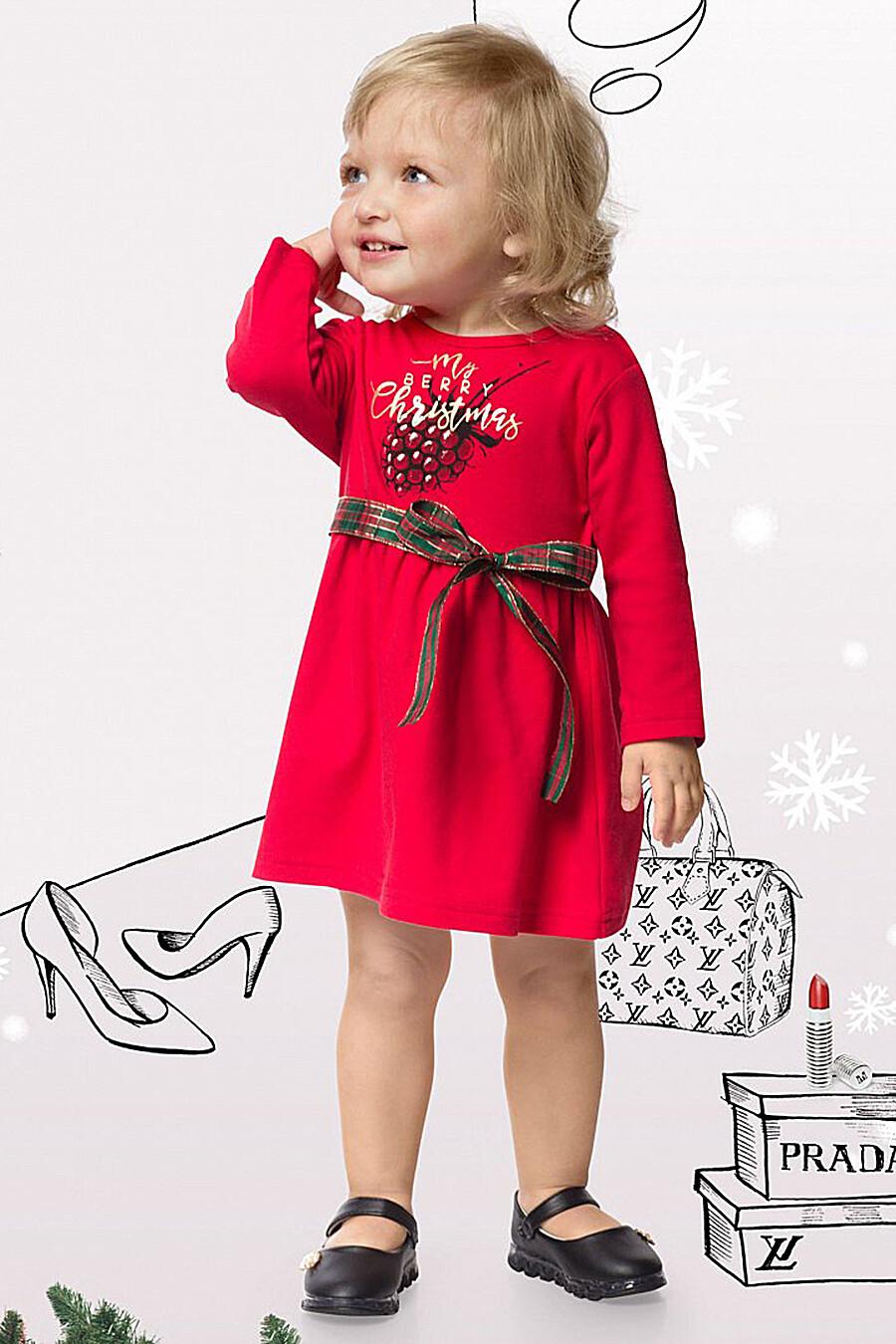 Платье #100438