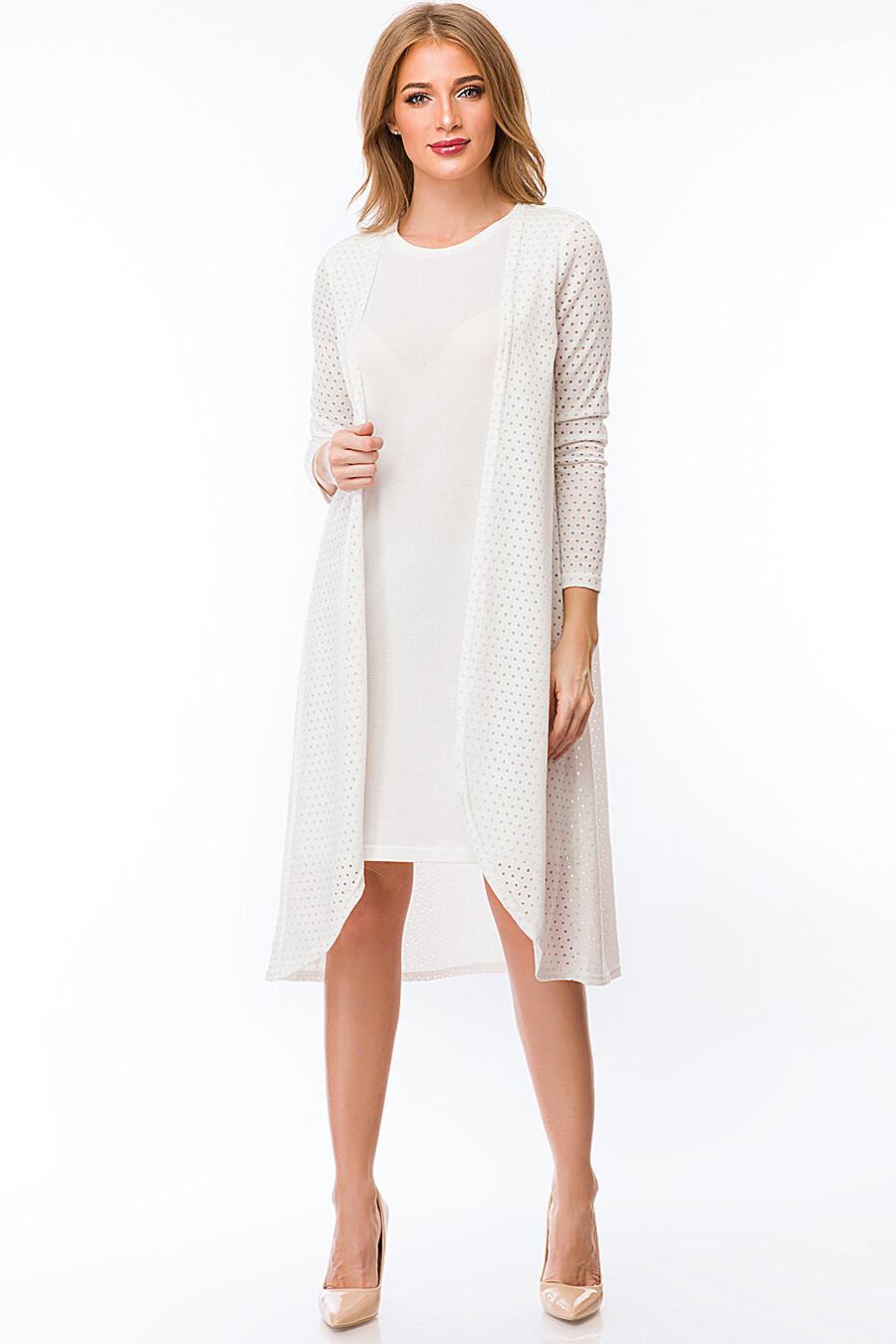 Платье LA VIA ESTELAR (100489), купить в Moyo.moda