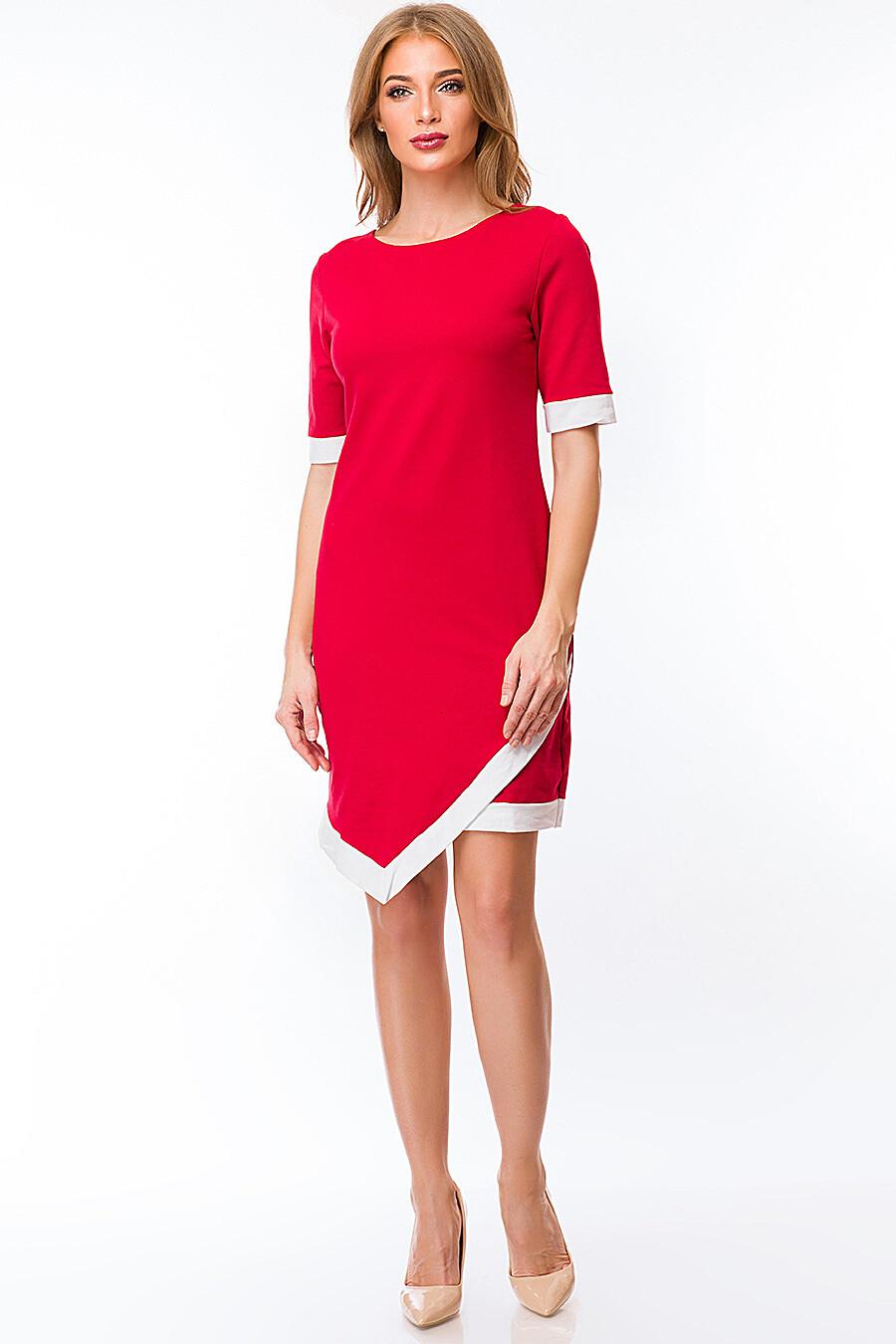 Платье #100491