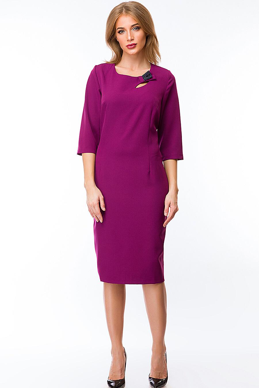 Платье #100495