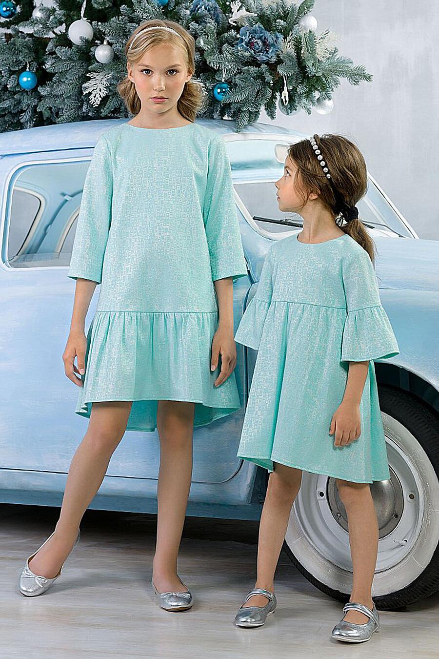 Платье #100513