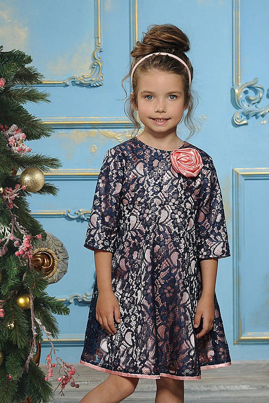 Платье #100520