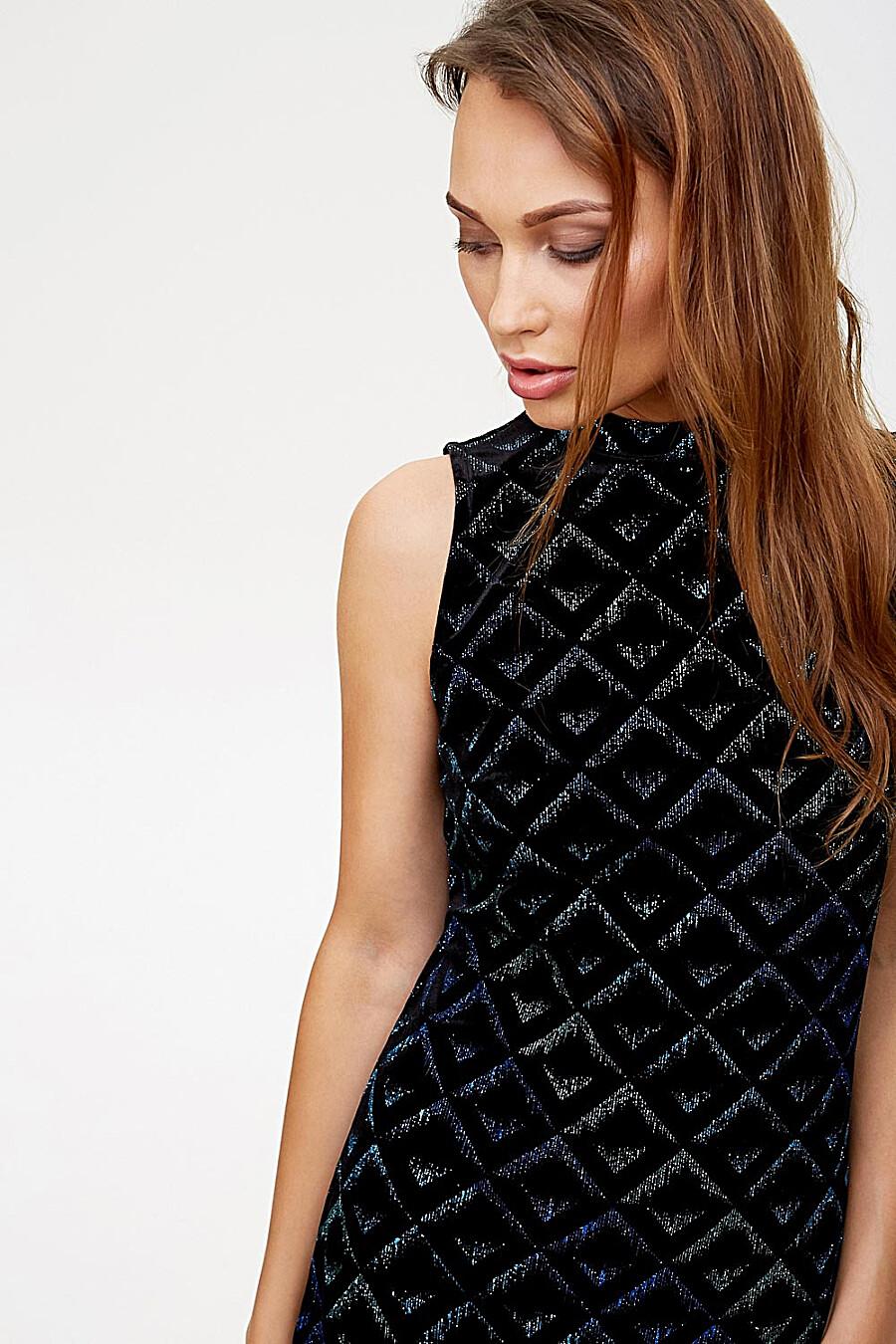 Платье #103201