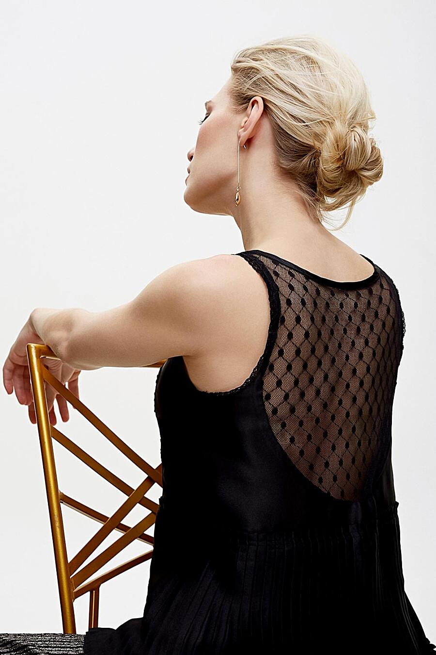 Блуза #103203