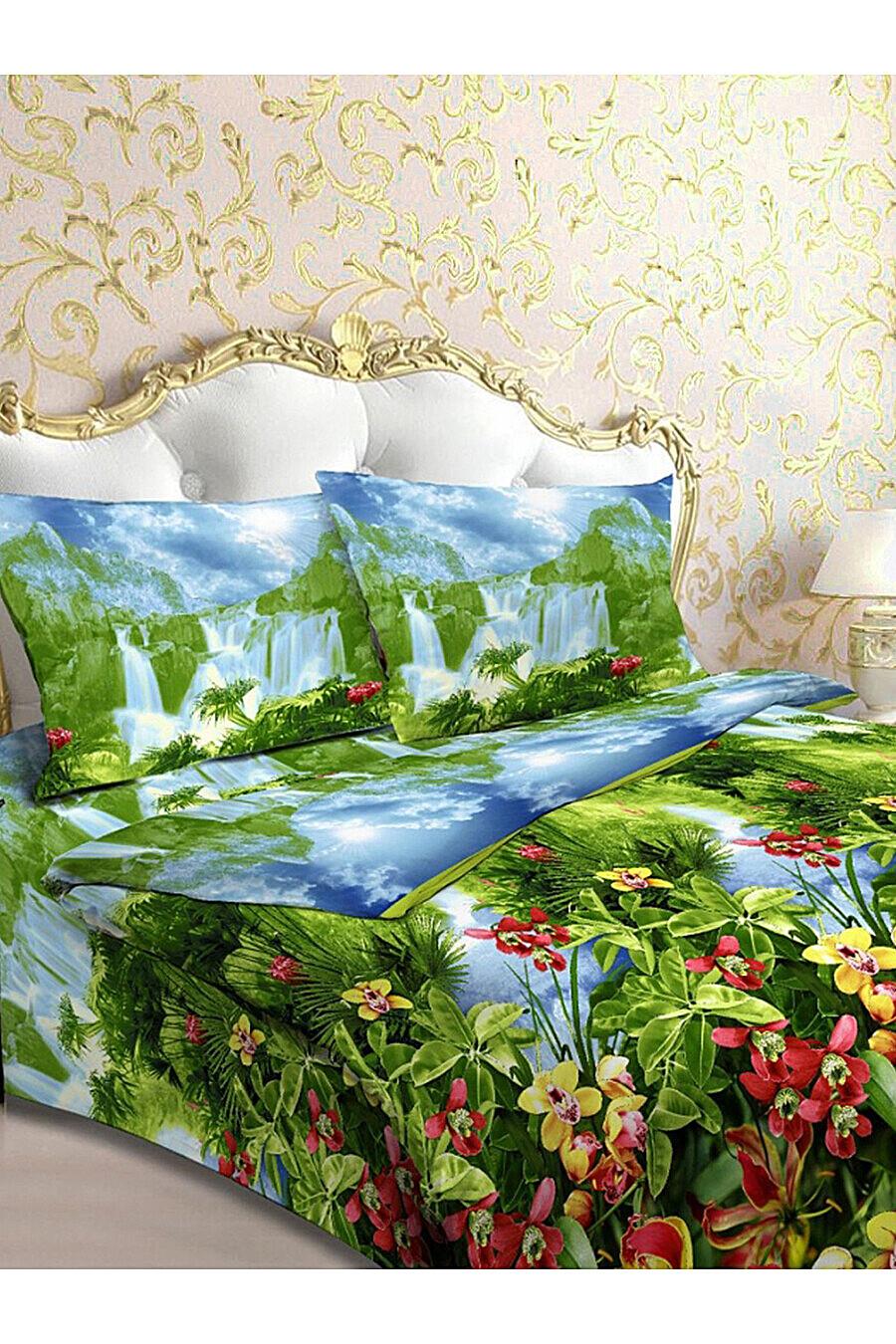 Комплект постельного белья AMORE MIO (103240), купить в Optmoyo.ru